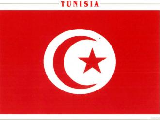 Atomium now is available in Tunisia / New Atomium Dealer in Tunisia (تونس)