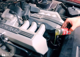 CONDITION-BASED LUBRICATING OIL CHANGE